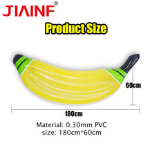 JIAINF 180cm Banana Adult Pool Floating Row Men And Women PVC Water Laps Sports Beach Inflatable Mattress