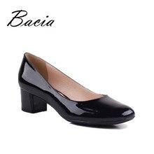 Bacia/Черная Женская обувь из натуральной кожи, летняя повседневная обувь на квадратном каблуке с круглым носком, осенние классические туфли-лодочки высокого качества, VE004