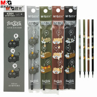 0.35mm Cute Plastic black Ink Gel Pen Refill For Writing Office School Supplies students Stationery