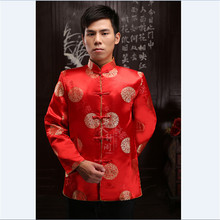 Chinese style wedding bridegroom clothes male tang suit chinese tunic suit top oriental Chinese ancient costume stage red tops