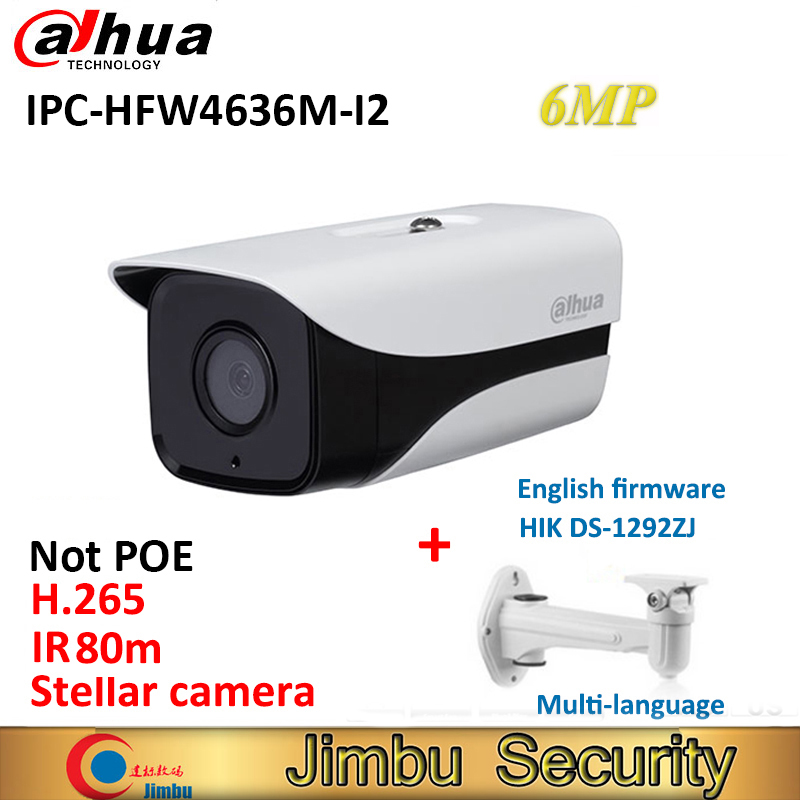 Dahua starlight IP 6MP camera IR80m IPC-HFW4636M-I2 H.265 IP67 with bracket multi-language Not POE security bullet camera лопата туристическая с деревянным черенком