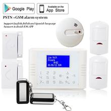 433mhz Wi-fi quad band twin networks phone PSTN gsm sms alarm System SIM card Residence Safety with warmth&smoke fireplace detector