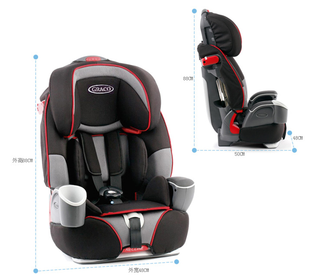 GRACO Greer 8J96 Child Car Safety Seat In September To 12 Years Can Be Equipped With