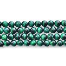 Высокое качество натуральный камень зеленый тигровый глаз круглые