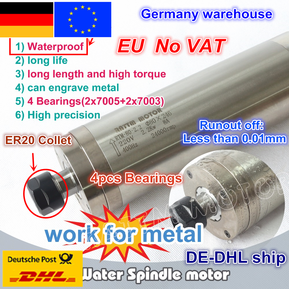 EU ship Quality 2 2KW Waterproof Water Cooled Spindle Motor ER20 220V 4 bearings Carved Metal