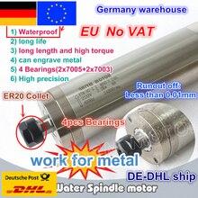 האיחוד האירופי ספינה באיכות 2.2KW עמיד למים מים מקורר ציר מנוע ER20 220V 4 מסבים מגולף מתכת עבור CNC נתב כרסום מכונה