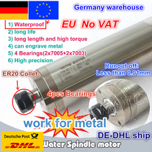 EU ship Quality 2.2KW Waterproof Water Cooled Spindle Motor ER20 220V 4 bearings Carved Metal for CNC Router Milling Machine