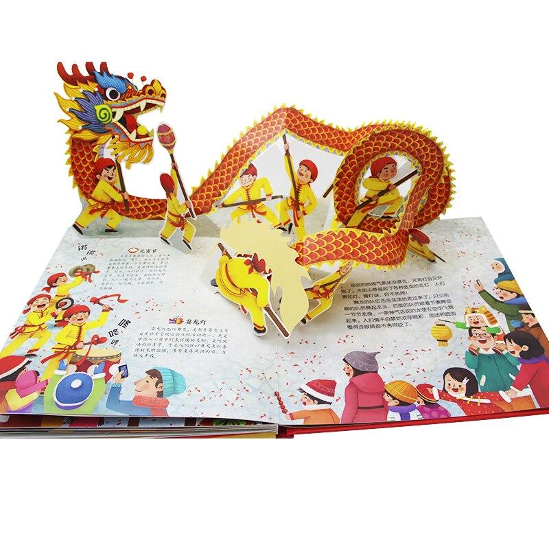 Bonne année chinoise 3D rabat livre photo bébé illumination cadeau d'éducation précoce pour les enfants lisant - 4
