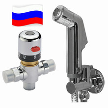 Thermostatic Bidet Faucets Mixers Taps + Brass Hand Held Bidet Shower Sprayer +Valve with Holder + Shower Hose BD887
