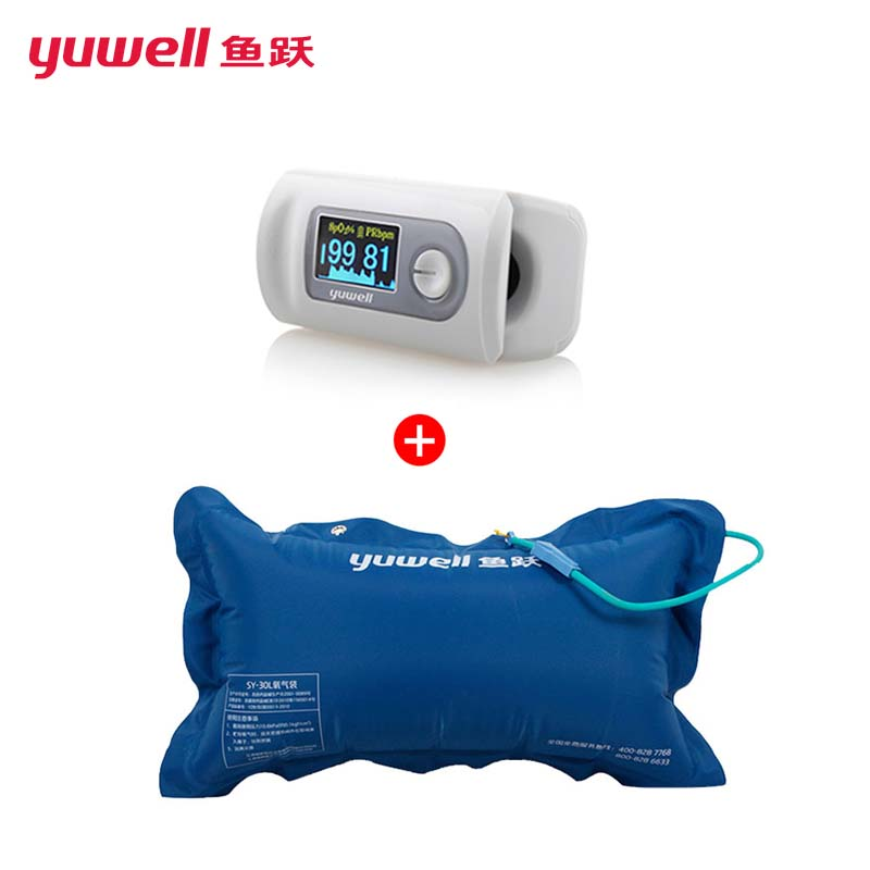 Yuwell Fingertip Pulse Oximeter Medical Portable Finger Oxymeter OLED SpO2 Blood Saturation Monitor Digital PR Meter +Oxygen Bag