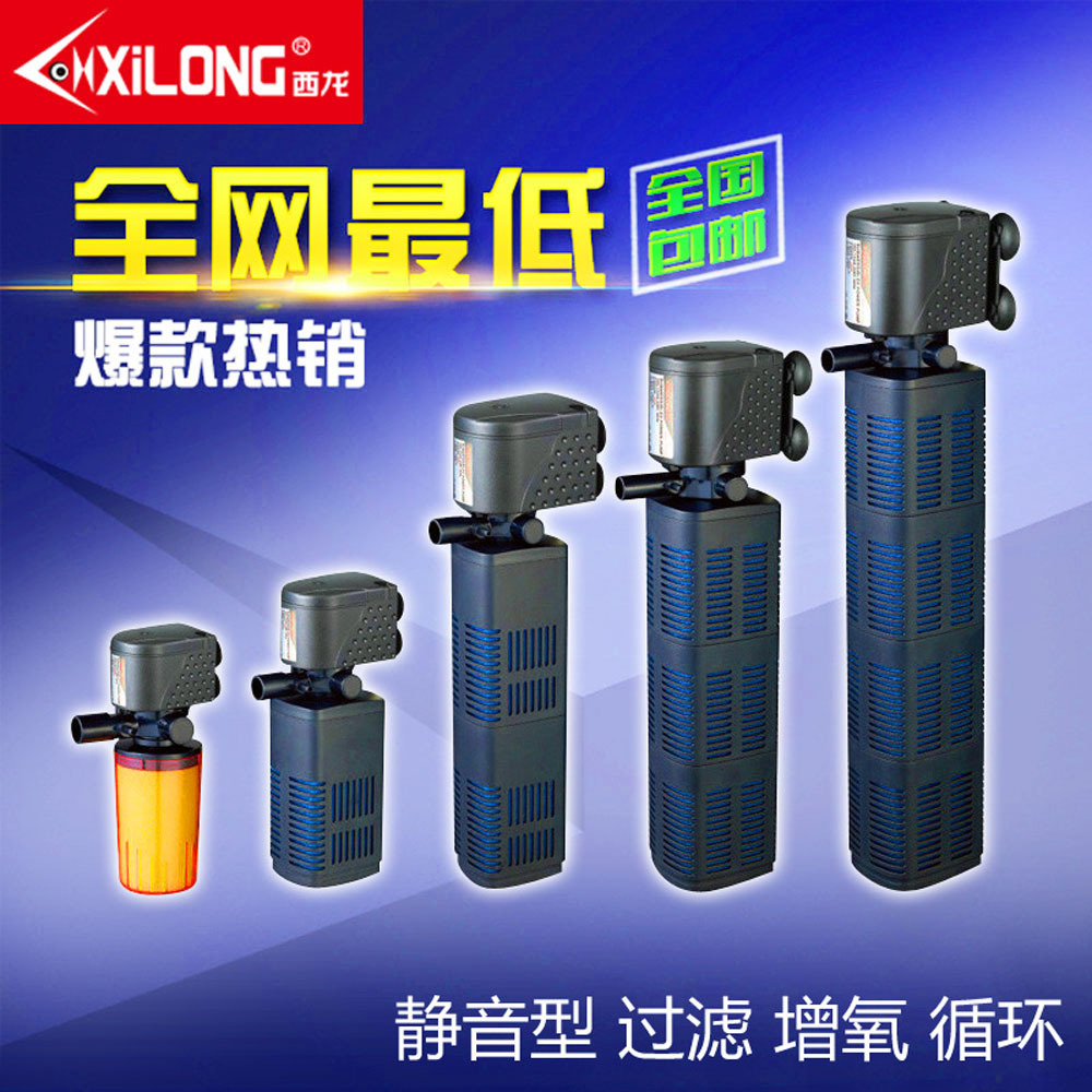 Fish tank toilet - Aliexpress Com Buy Ciron Fish Tank Aquarium Filter Built In Dual Use Submersible Pump Oxygen Tank Toilet Suction Power Ultra Quiet From Reliable Pump