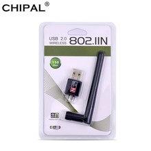 CHIPAL 150Mbps Externe Drahtlose Netzwerk Karte 150M PC USB WiFi Adapter LAN Ethernet Wi-Fi Receiver Dongle 2dbi Antenne 802,11 n