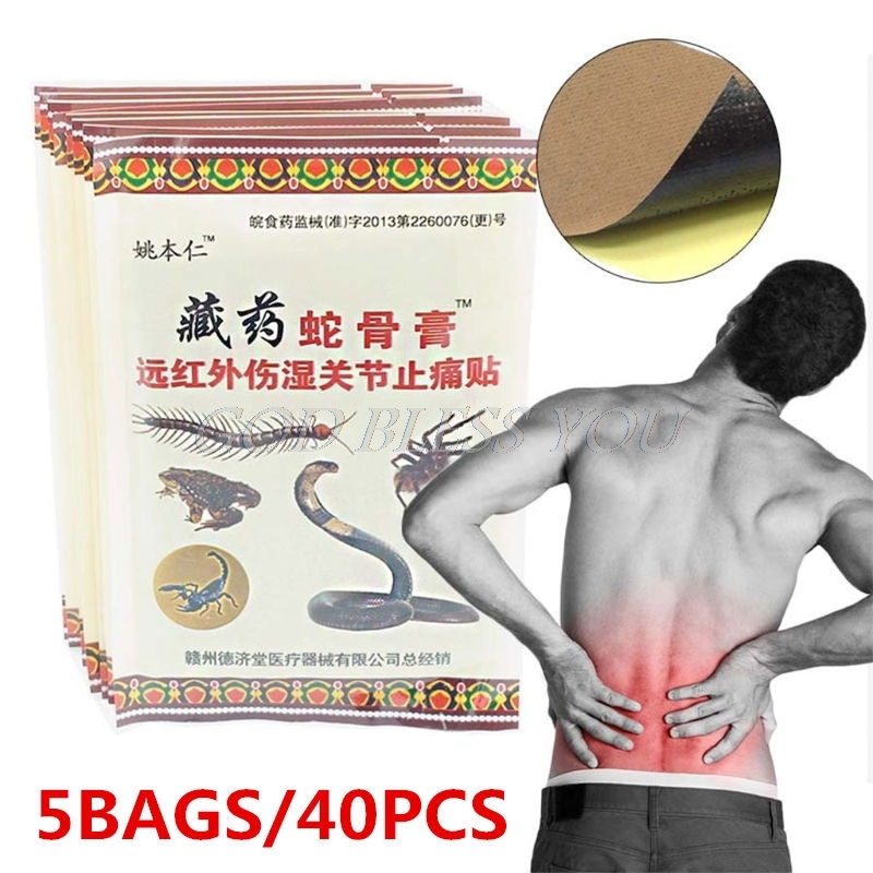 Amicable 40pcs Body Massager Ointment For Joints Relief Pain Patch Medical Anti-stress Complete In Specifications Bath & Shower