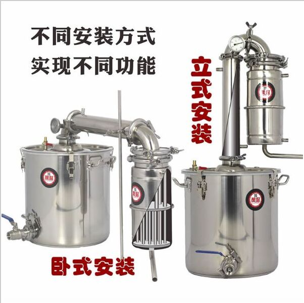 45L Large Capacity Stainless Alcohol Distiller Liquor Wine Brewing Device Spirits(Alcohol) Distillation Vodka Maker Whisky
