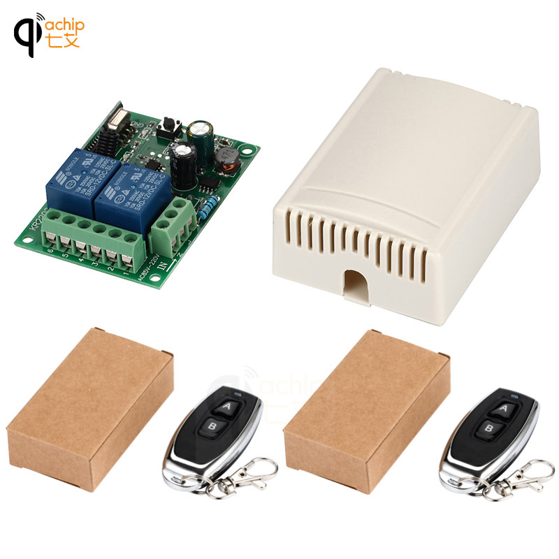 433Mhz Universal Wireless Remote Control Switch AC 250V 110V 220V 2CH Relay Receiver Module and 2pcs RF 433 Mhz Remote Controls