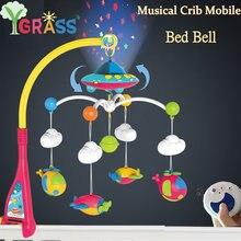 Мобиль для детской кроватки развивающий музыкальный с дистанционным