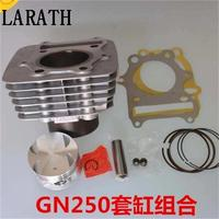 Free shipping 72MM 249cc Motorcycle Cylinder Kit With Piston Cylinder block And Pin for SUZUKI GN250 GZ250 DF250 LT250 DR250