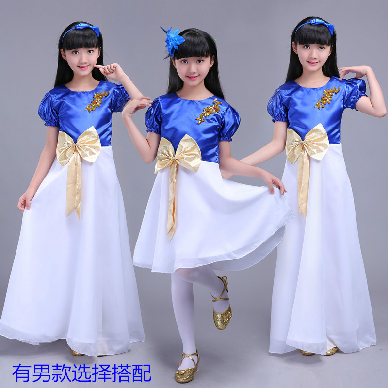 Children reading costumes men and women blue chorus host dance princess dress small and medium-sized students performing dresses