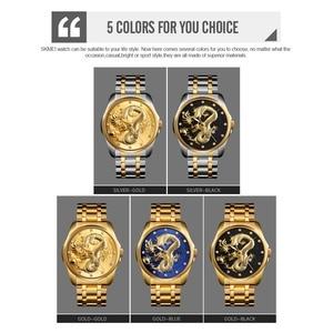 Image 4 - SKMEI แบรนด์หรูผู้ชายนาฬิกา Golden Dragon นาฬิกาควอตซ์ชายกันน้ำวันที่แสดงสแตนเลสสตีลนาฬิกาข้อมือชาย