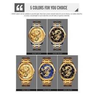 Image 4 - SKMEI Top marka luksusowy męski zegarek złoty smok zegarki kwarcowe mężczyźni wodoodporny wyświetlanie daty ze stali nierdzewnej zegarek na rękę z paskiem, bransoletą mężczyzna