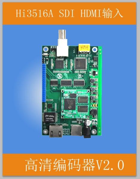 Купить с кэшбэком Hi3516A high definition encoder