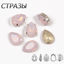 Rose water Opal Crystal Glass K9 Pear Drop Fancy rhinestone beads Sew on Silver Gold claw settings garment diy