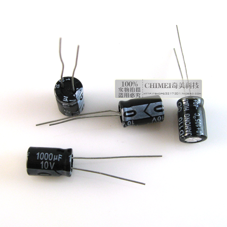 Electrolytic Capacitor 1000UF 10V Volume 8X12MM Capacitor 8 * 12mm