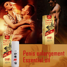 Male Delay Spray 60 Minutes Long Delay Ejaculation Enlargement Sex Products X5.8
