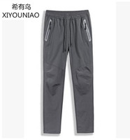 Spring Autumn High Quality Elasticity Breathable Pants Outdoor Sports Running Hiking Pants For Men Large Size