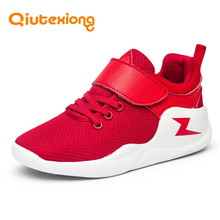 QIUTEXIONG Kids Shoes For Boys Casual Shoes Running Sport Trainer School Student Children Shoes Comfort Sneaker Breathable Mesh
