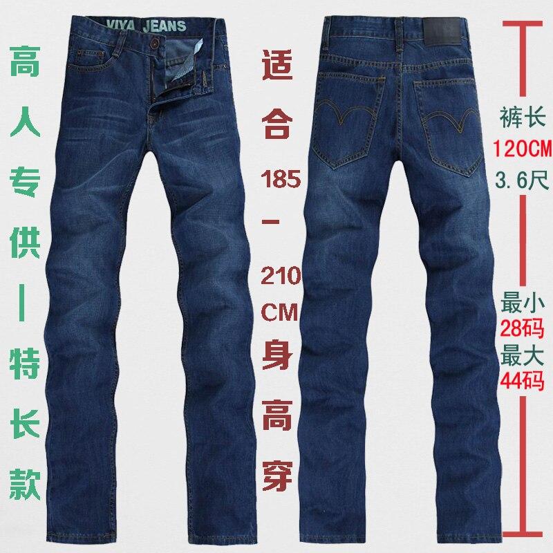 123cm Extra long Jeans Men Plus Size 28-40 42 44 Autum Winter 2016 Mens Cotton Denim Slim Straight Classic Stonewashed Jeans 037