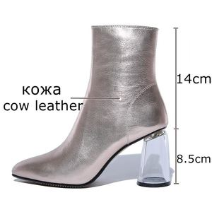Image 2 - ALLBITEFO Transparent heel thick heel genuine leather pointed toe women boots high heels ankle boots girls boots bota de neve