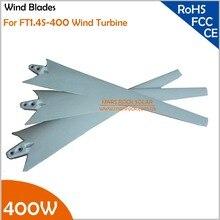Нейлоновые лопасти для FT 400W ветровой турбины