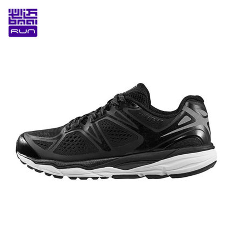BMAI / Baimai Mile 42K men and women spring and summer marathon professional road running shoes cushioning breathable sports sho