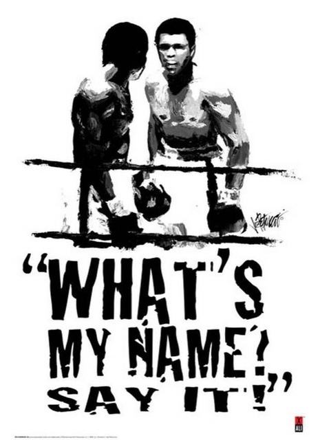 vintage muhammad ali boxing what s my name retro poster canvas