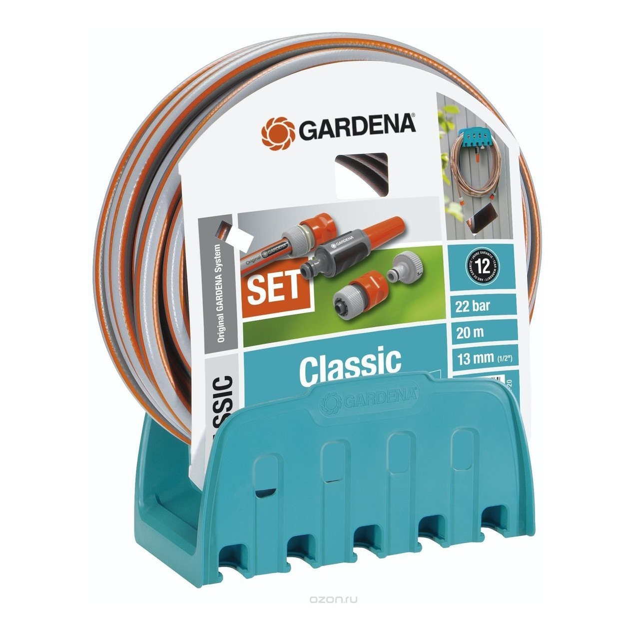 Set поливочный GARDENA 18005-20.000.00 (Hose 20 meters 13mm 1/2 inch, wall bracket, connector with of hitchhiking) connector gardena t shaped 13 mm home
