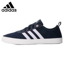 Original New Arrival Adidas NEO Label Women's Skateboarding Shoes