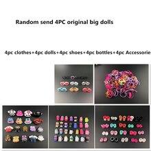4 шт случайный различные оригинальные для loles девочек Игрушки Куклы Аксессуары куклы DIY платье отличается одежда Игрушки для маленьких детей