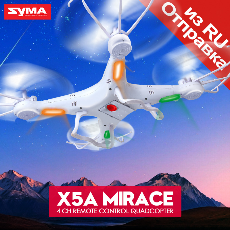 Original Syma X5A Drone 2.4G 4CH RC Helicopter Quadcopter with No Camera, Aircraft Dron for Novice