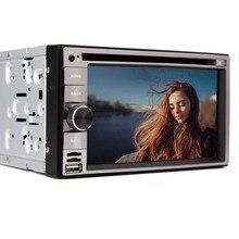 BT MP4 Audio EQ PC win8 Receiver Music Auto Autoradio 6.2 Inch Stereo In Deck FM AM Double Din GPS Map Car DVD Radio