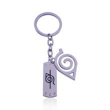Naruto Kakashi Konoha Ninja Keychain 2 PC Carved Hollow Pendant In Key Chains Japan Anime Jewelry Dropshipping Porte Clef