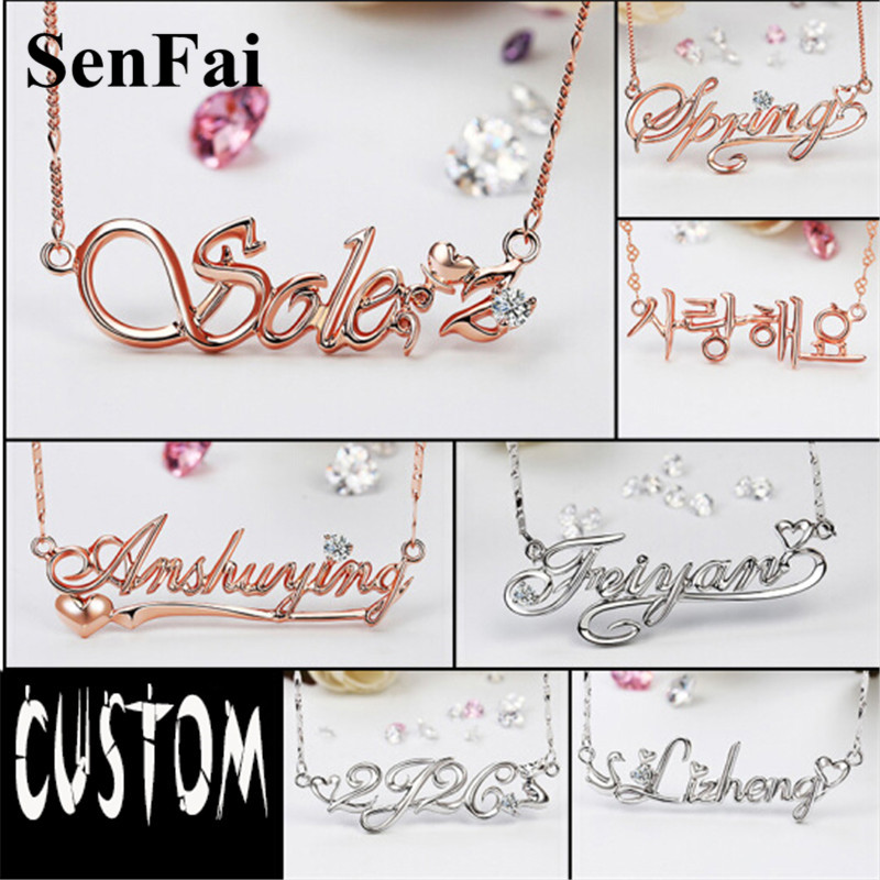 Best Price Best Quality Custom Name Necklace Personalized Rose Gold Silver Charms pendants necklaces for Women Mens her jewelry