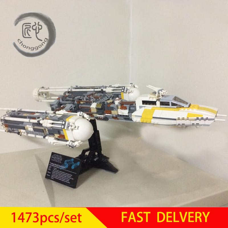 New star wars Y wing Attack fighter Building Assembled Block Brick fit 10134 DIY Educational Toy