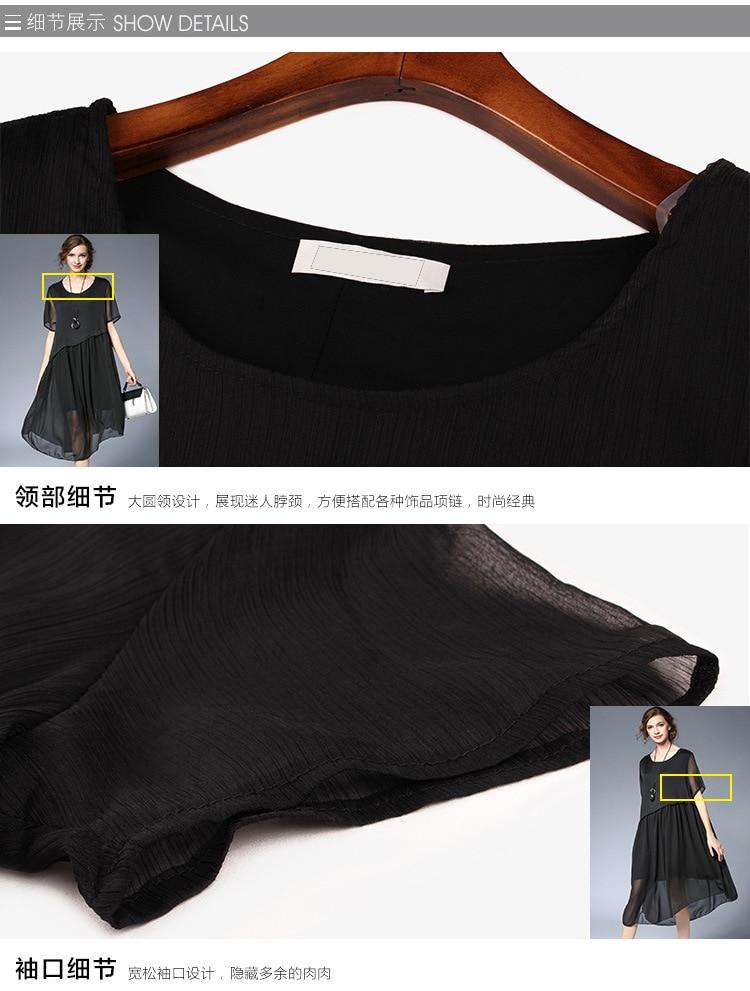 أسود النظامية اللباس Limo 16