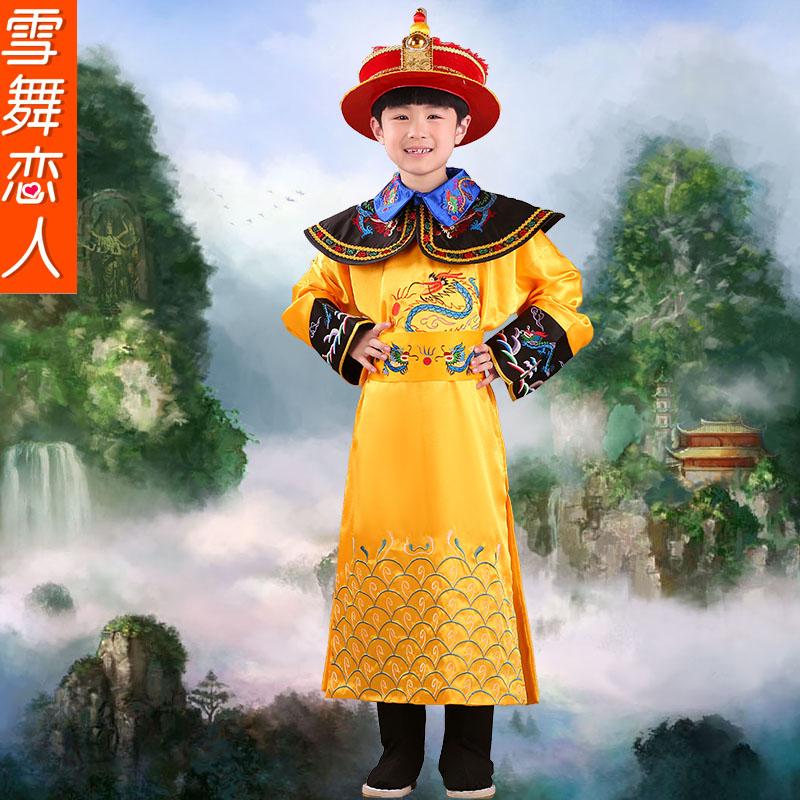 kanak-kanak Qing emperor Boy Costume pakaian cosplay peringkat set - Pakaian kebangsaan - Foto 2