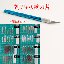 1 Set 40 Blade Metal Handle Scalpel Knife Wood Paper Cutter Craft Pen Engraving Cutting Supplies DIY Stationery Utility Knife цена и фото