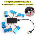 Free Shipping!6x 3.7V 850mAh Battery+6in1 Charger Set For Syma X5SW X5SC RC Drone Quadcopter