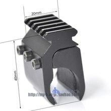 20 мм лазерный прицел база фонарик Крепление Пикатинни Вивер рейка база адаптер тактический охотничий винтовочный пистолет