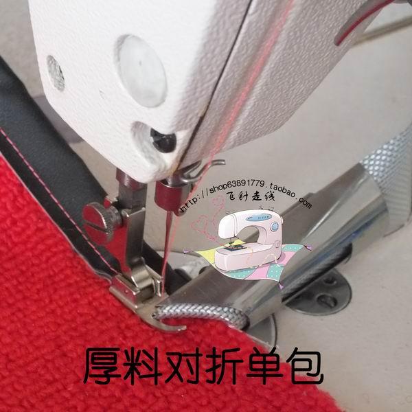 Industrial Sewing Machine Flat Car Binder Edging Tool Faucet Faucet Folding Single Bag Side Pull Tube 30mm