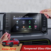 Voor Hyundai Kona 2018 Gps-navigatie Screen Protector Gehard Glas Beschermende Centrale Controle Multimedia Film